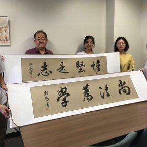10月1日より謝 詩雨さんが酒井研のメンバーに加わりました。書は謝さんのお父様の作品です。