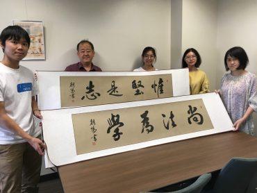 北京大学医学部出身、謝 詩雨さんが仲間入りしました。