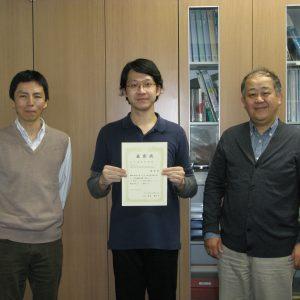 第93回日本生化学会大会 若手優秀発表賞受賞 おめでとう!